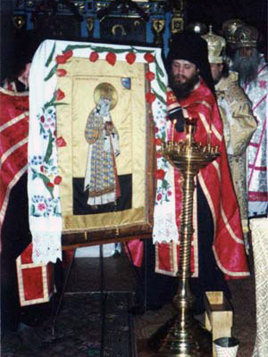 Saint Philaret the New Confessor